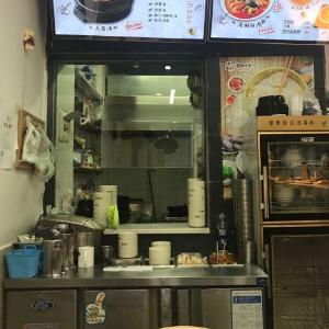 七加一韩国拌饭
