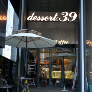 dessert39