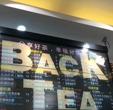 BackTea唄堤