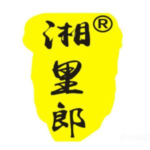 湘里郎大碗饭