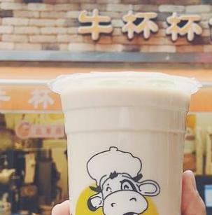 牛杯杯奶茶店
