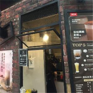 斜角巷奶茶