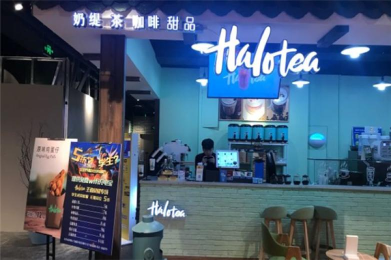 HALO TEA加盟