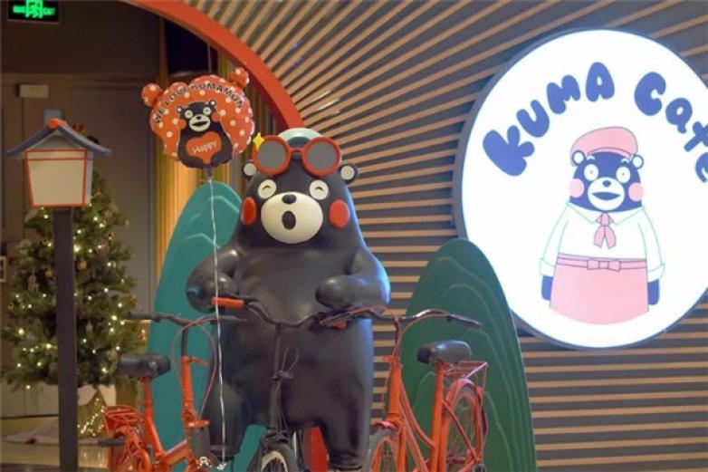 熊本熊咖啡加盟