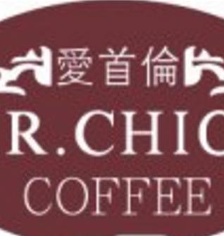 愛首倫咖啡莊園