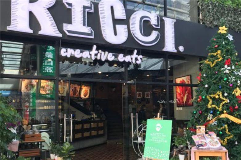 Ricci睿奇餐廳加盟