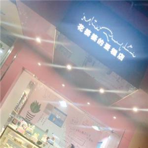 花婆婆的蛋糕店