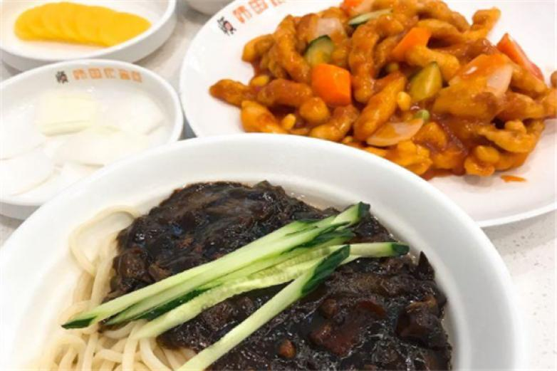 學府四韓國炸醬面加盟