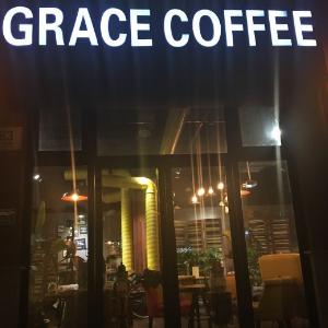 GRACE COFFEE