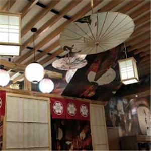淺草屋日本料理