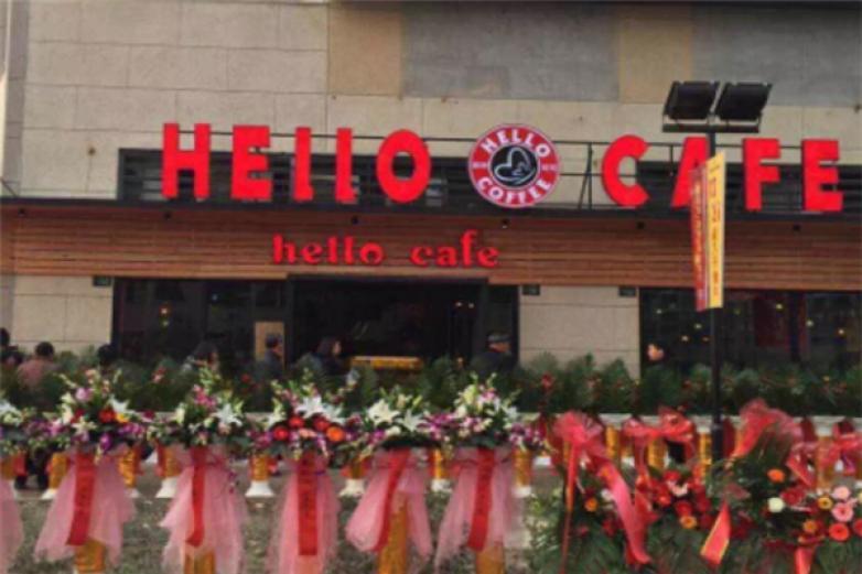 Hello Coffe加盟