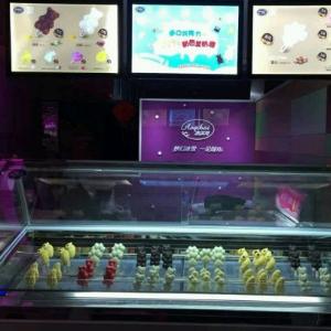 澳淇海冰淇淋
