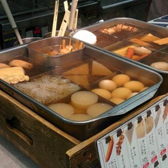 藤田關東煮