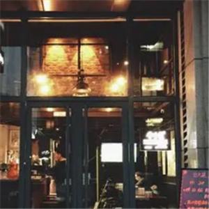 合九屋精釀酒館