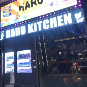 harukitchen
