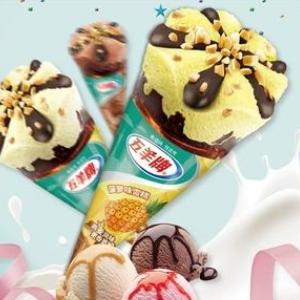 五羊牌冰淇淋