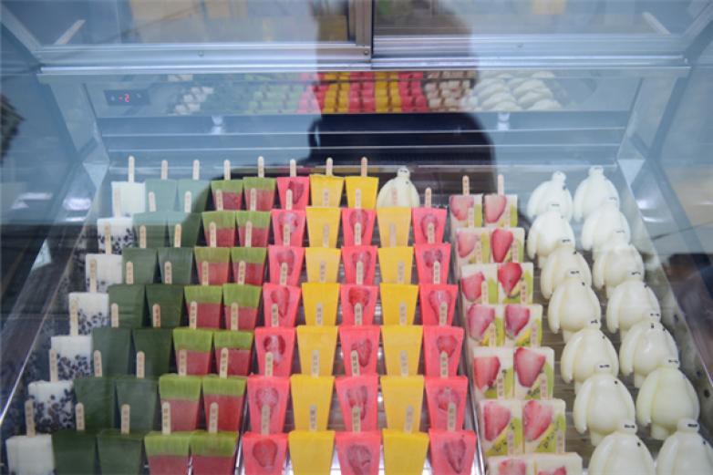 花椒冰淇淋加盟