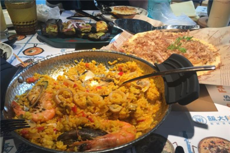 飯大獅西班牙餐廳加盟