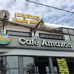 泰國亞馬遜咖啡