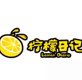 柠檬日记饮品