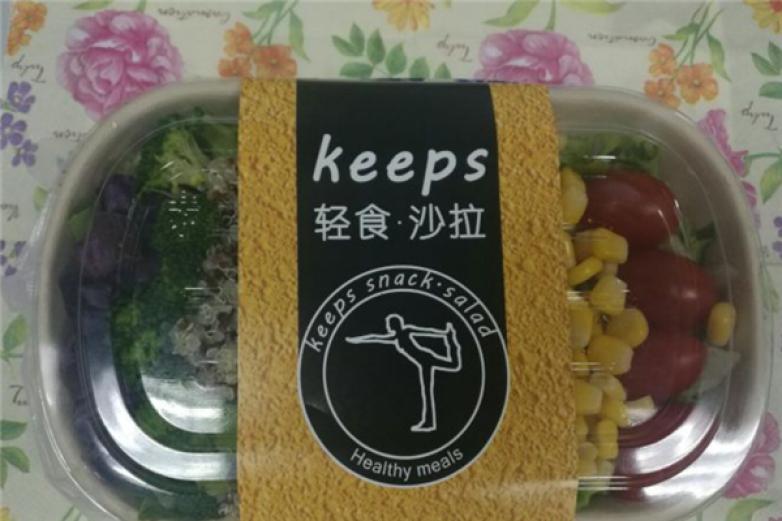 keeps轻食沙拉加盟