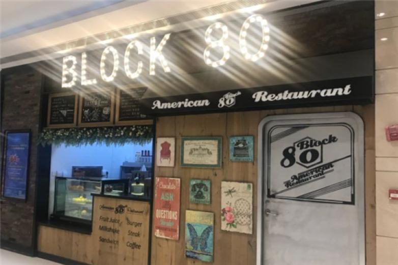 Block80加盟