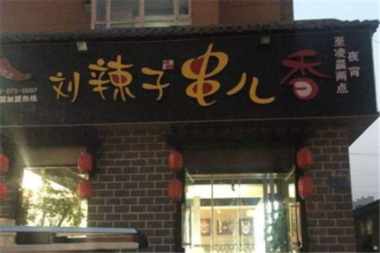 韓式干拌面加盟