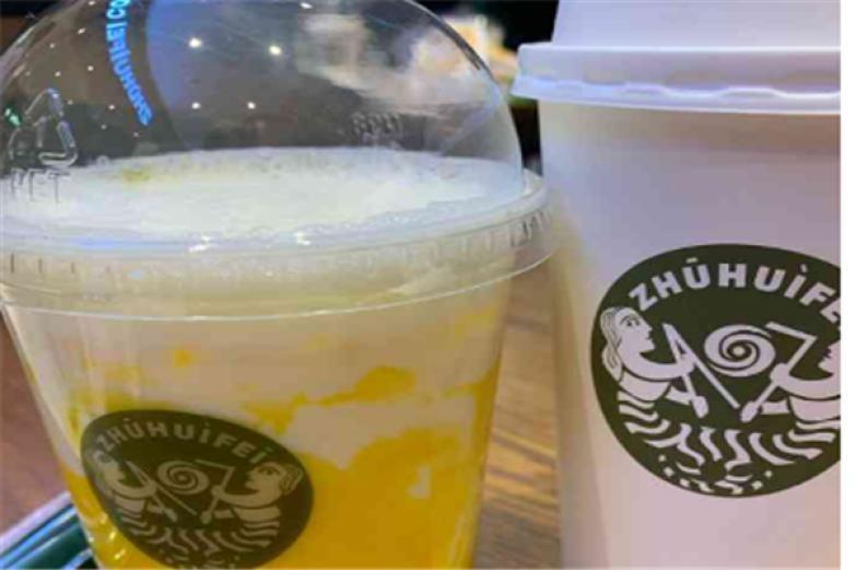 珠薈啡奶茶加盟