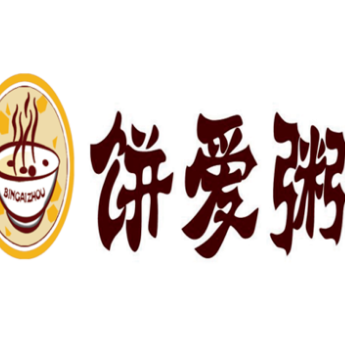 饼爱粥中式快餐