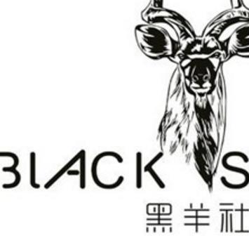 黑羊社台湾奶茶