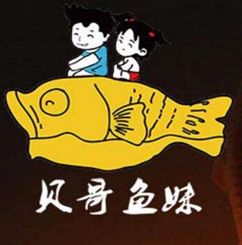贝哥鱼妹酸菜鱼
