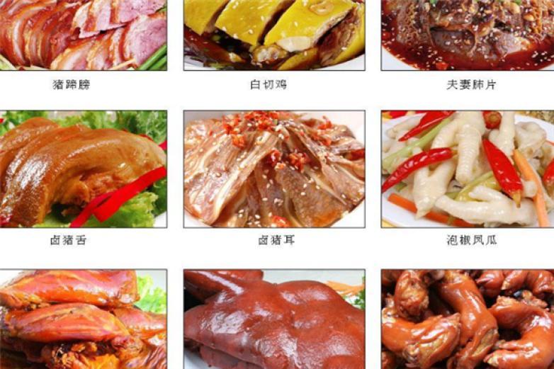 福地轩餐饮加盟