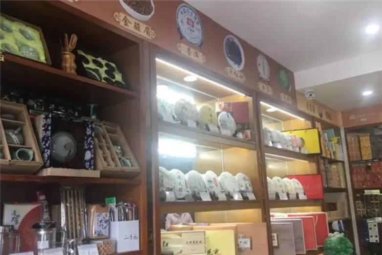 功夫茶店加盟