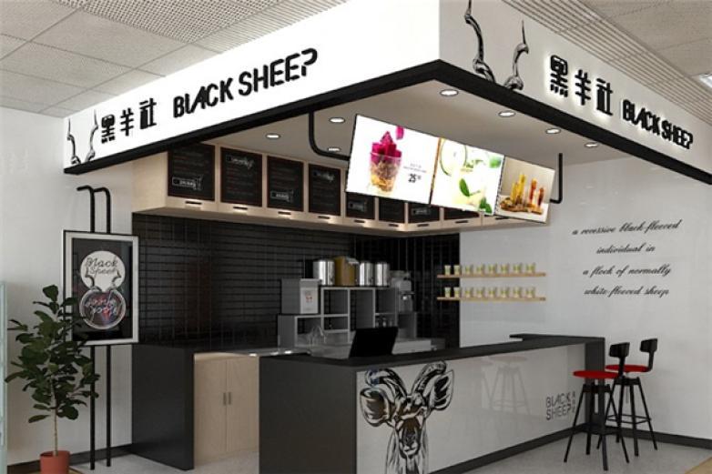 黑羊社台湾奶茶加盟