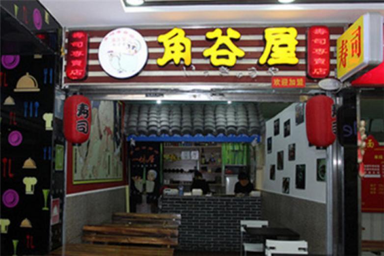 角谷屋寿司加盟