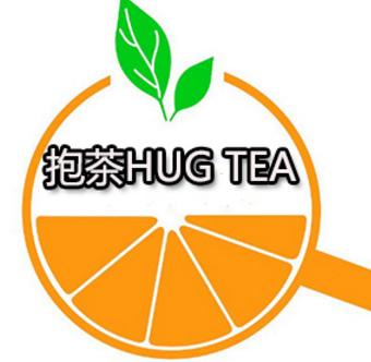 抱茶HugTea