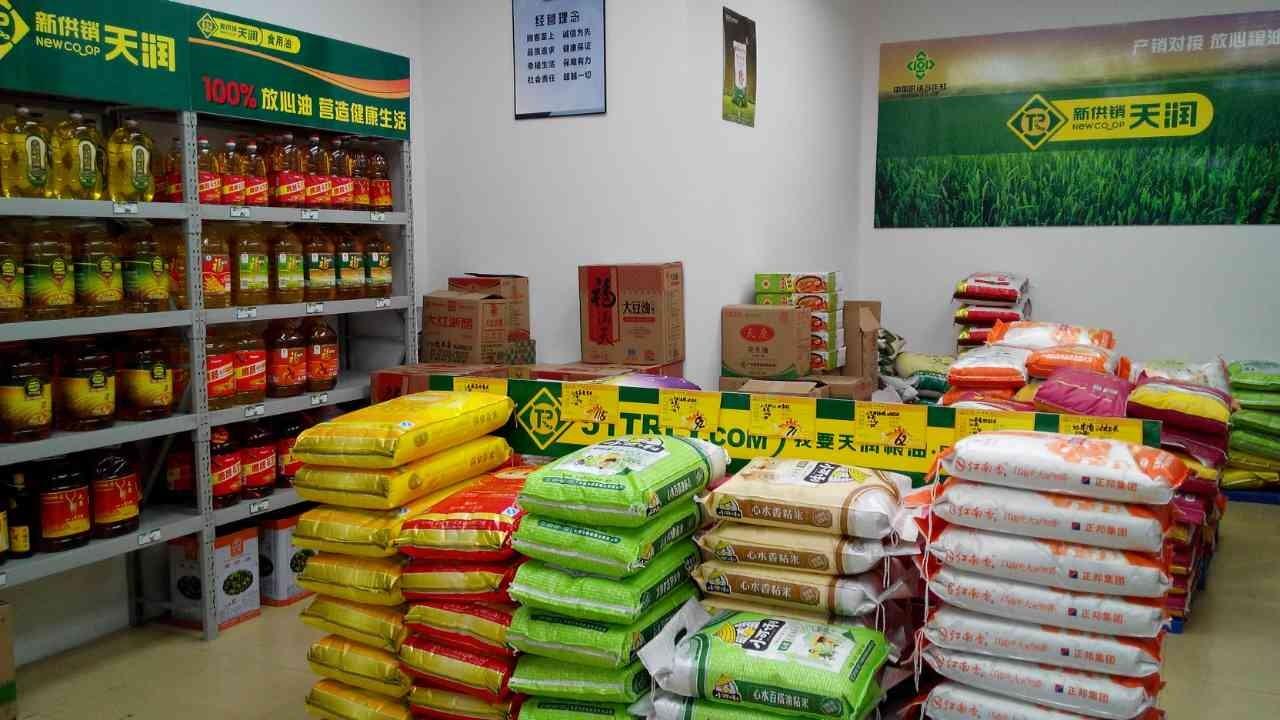 開個糧油店要從哪進貨 做糧油批發要多少本錢?